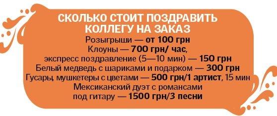 менеджер по продажам юридических услуг в москве вакансии