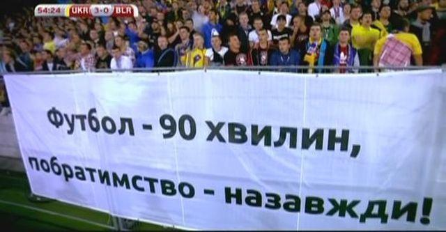 0002_futbol90min