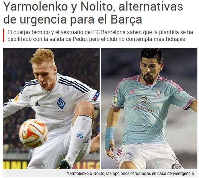 Английские ииспанские СМИ сватают Ярмоленко в«Барселону»
