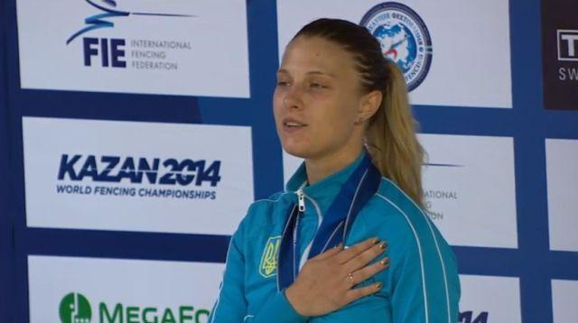 Ольга Харлан стала чемпионкой мира в Казани!