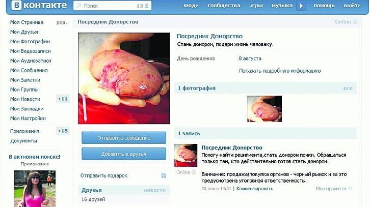 свежие вакансии врача инфекциониста по мурманской области