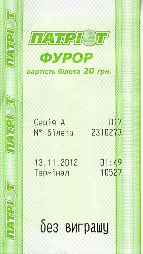 В украину вернулись игровые автоматы баги игровые автоматы настоящий азарт