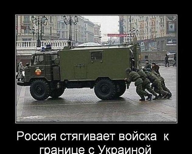 Террористы продолжают наращивать силы: в Старобешевский район прибыла колонна танков, БМП и БТР с личным составом, - СНБО - Цензор.НЕТ 2317