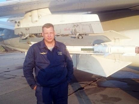 Что с телом погибшего пилота