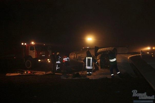 У катастрофі Boeing в Ростові-на-Дону загинуло семеро громадян України – МЗС