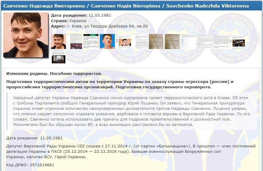 https://www.segodnya.ua/img/forall/users/576/57655/new/1521161284-2727_orig.jpg