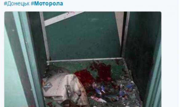 Боевик Моторола убит вДонецке