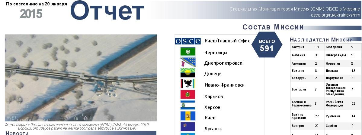 http://www.segodnya.ua/img/forall/users/576/57667/89_07.jpg