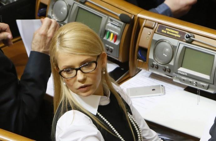 тимошенко последние фото