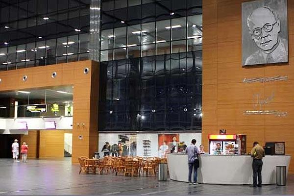 new-terminal-11