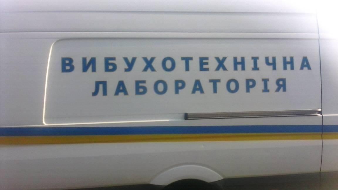 13840657_1254715914572645_1510491872_o