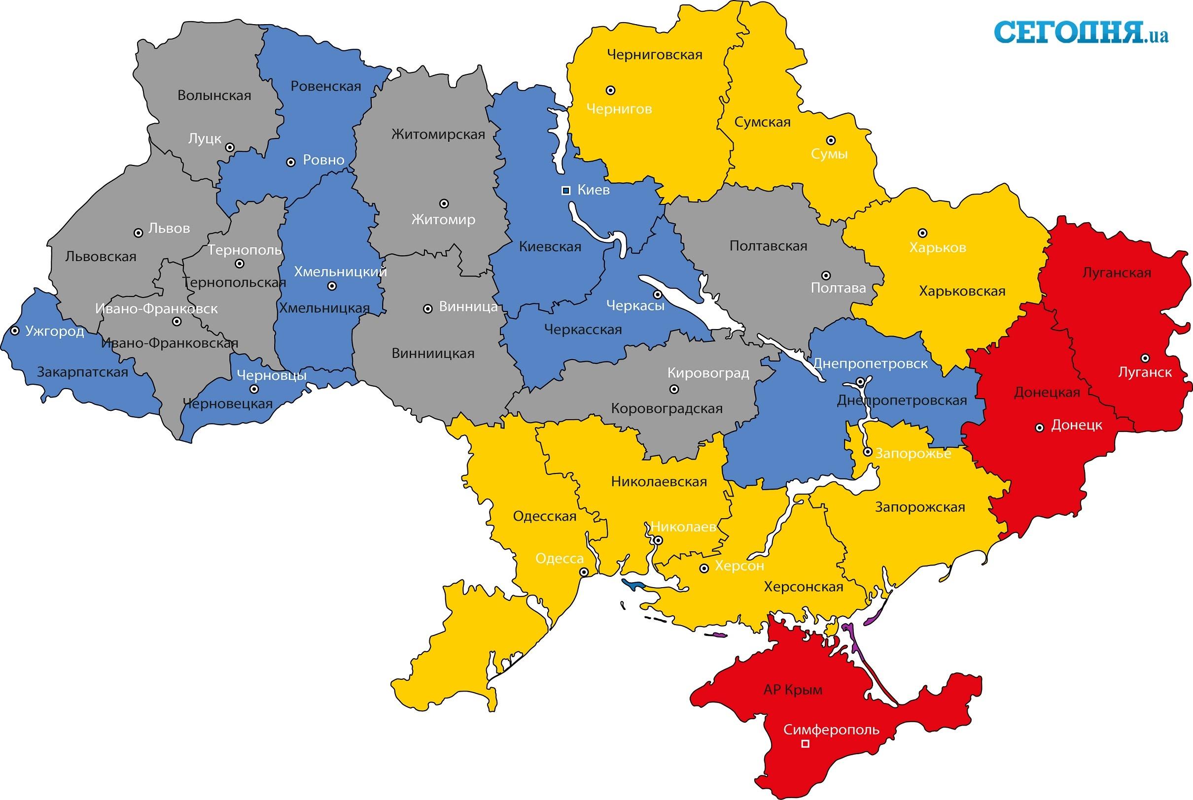 Карта террористических угроз в Украине - Новости Украины ...: http://www.segodnya.ua/ukraine/opublikovana-karta-terroristicheskih-ugroz-v-ukraine-742832.html