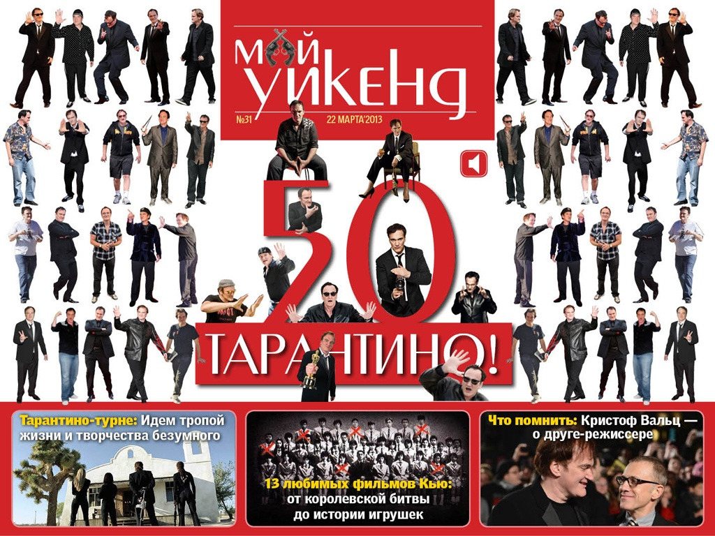 cover_h_10