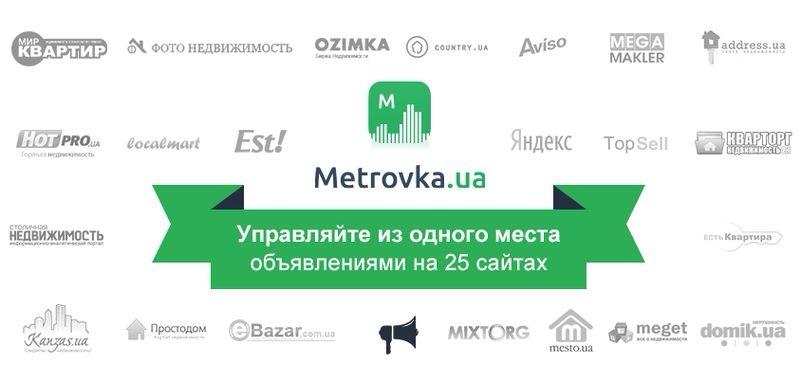 metrovka_01