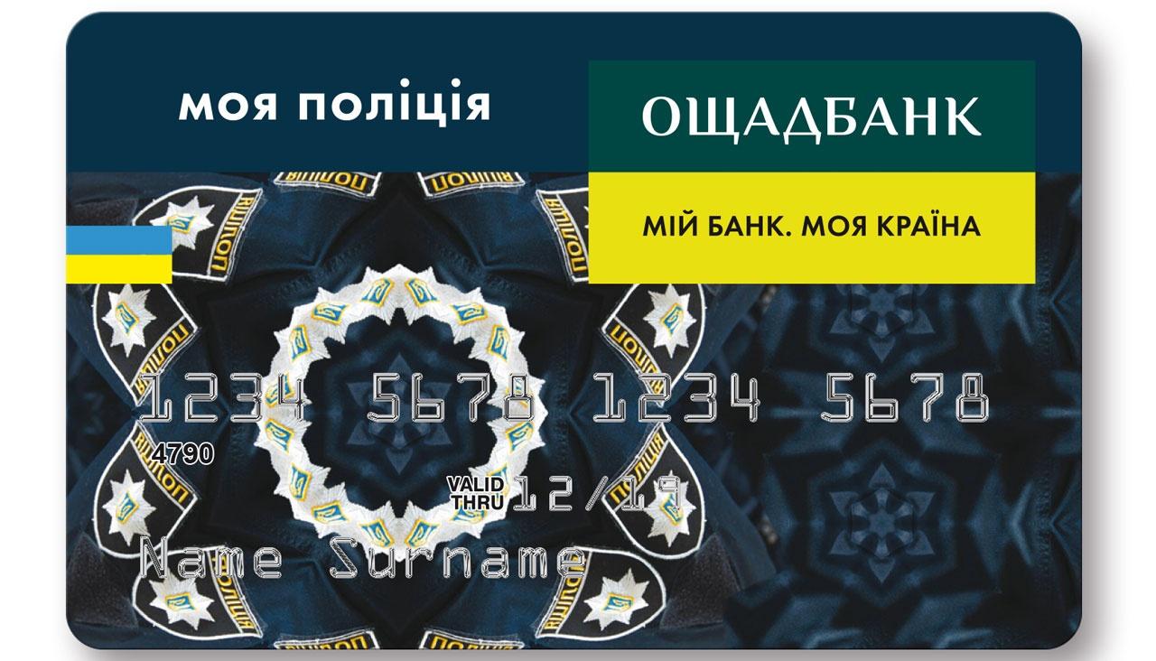 my-card-3