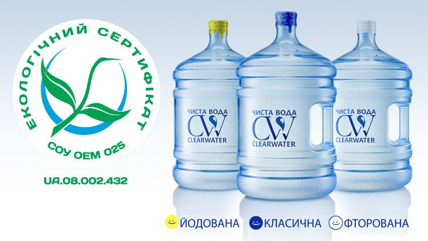 bottle-cw-eco-2