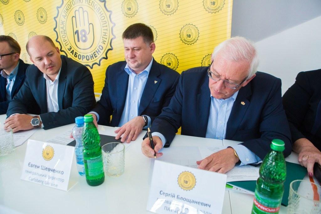 memorandum_s.bloshchanevych