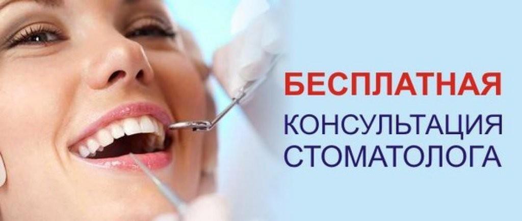 ооо здоровье каждому киев