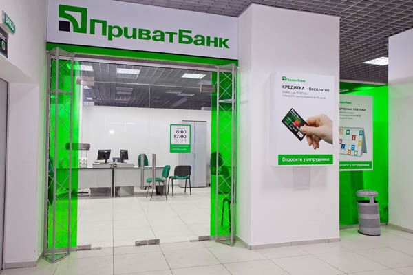 privat_bank