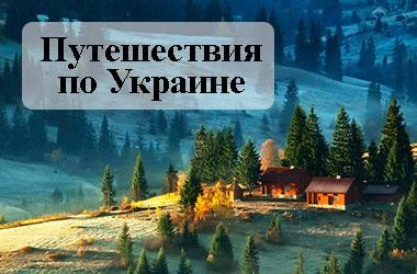 ukr-tpip2