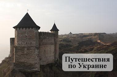 ukr-tpip3