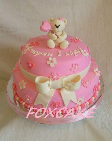 Торт для девочки своими руками фото