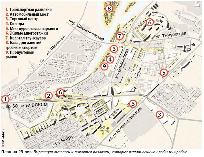 Карта барабашова план схема фото 366