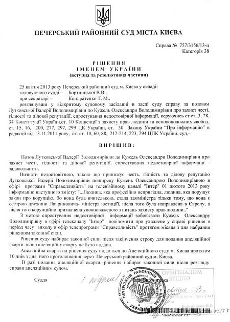 e7b4b8e-kuzhel--objazali-izvinit-sja-pered-lutkovskoj-v---8203---8203-efire-nesuschestvujuschej-programmy