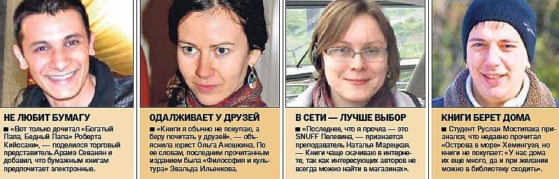 В Крыму том «Анны Карениной» продают с Кирой Найтли на обложке и накручивают треть цены, фото-1