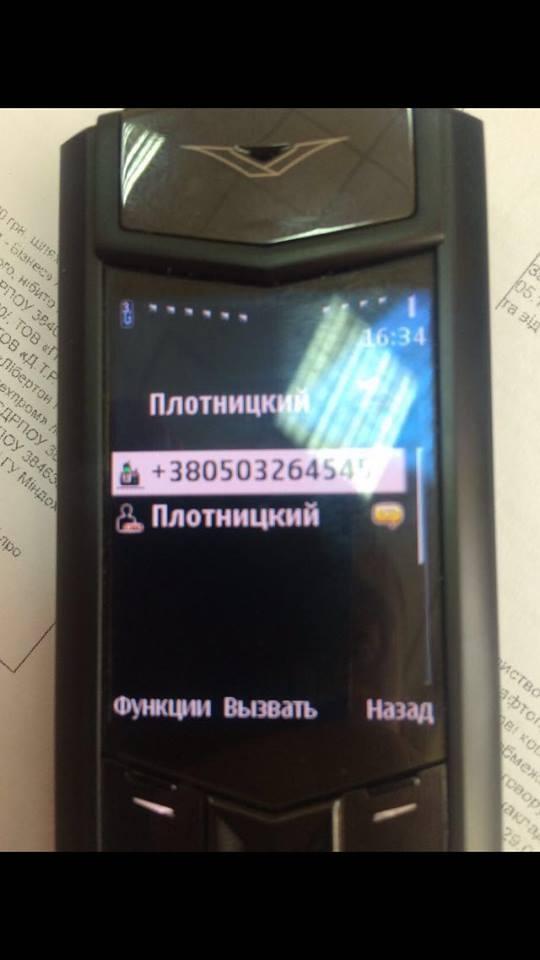 13876570_542140119318501_6714789694120438027_n