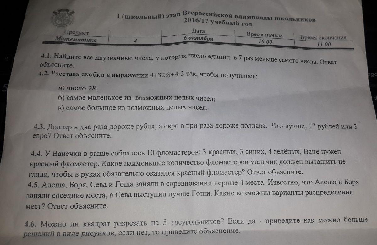 210b747456f9dc923670f87aea92342a0dd57b6f_1200