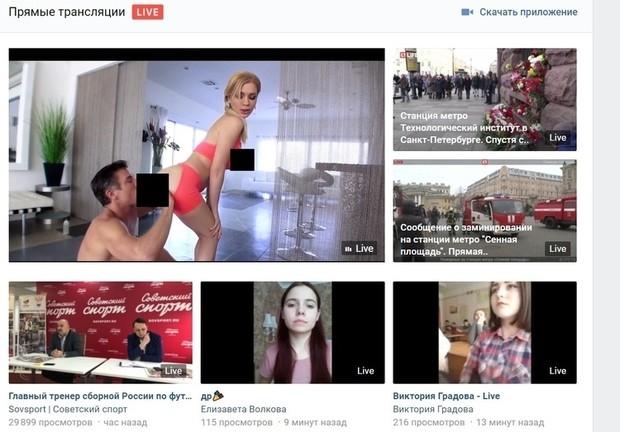 Во время выпуска новостей в прямой эфир попал порнофильм ролик