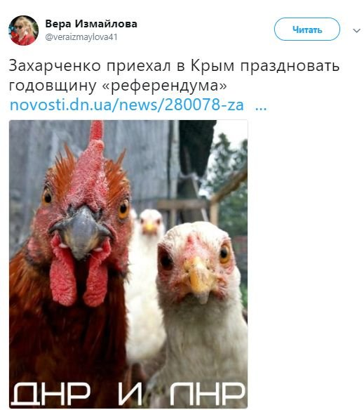 """Вслед за Путиным в Крым приехал главарь """"ДНР"""" Захарченко , фото-1"""