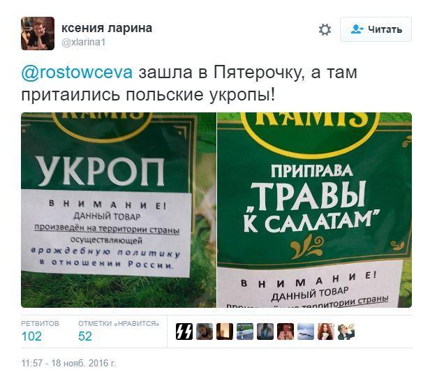 Сотрудницу «Эха Москвы» подозревали  вподделке «враждебных» этикеток для приправ