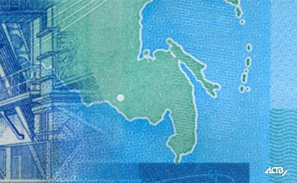 ЦБ: Вид «острова» Сахалина может пропасть скупюр через два года