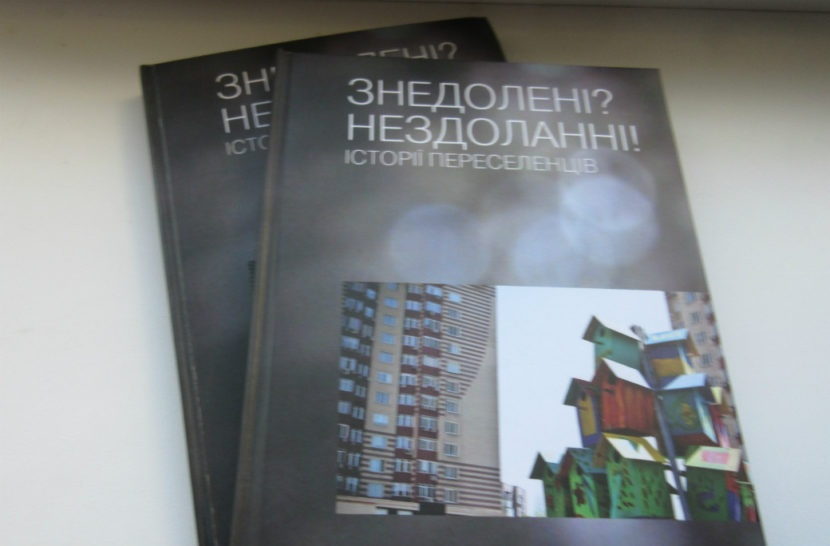 book-nezdolani-830x546_01