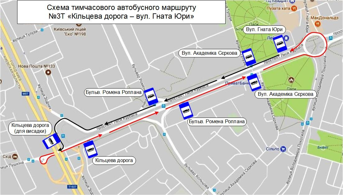 Маршруты автобусов во владимире схема 2017