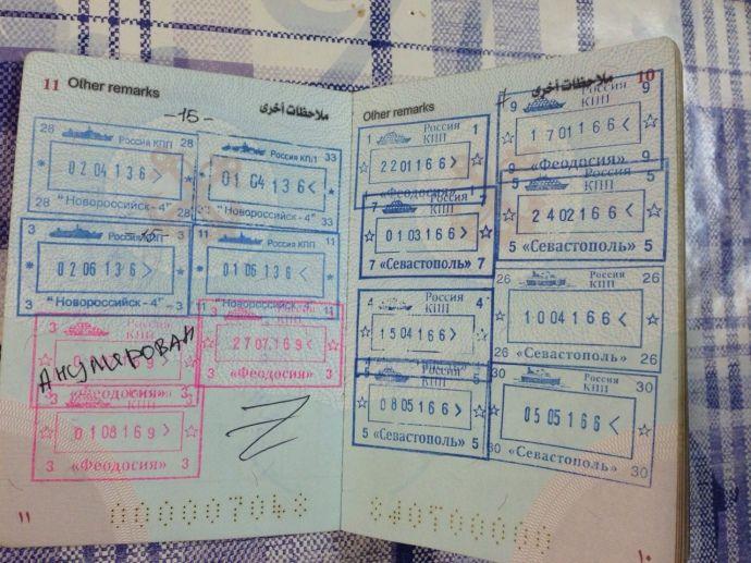cc83627-sky-moon-passport_02