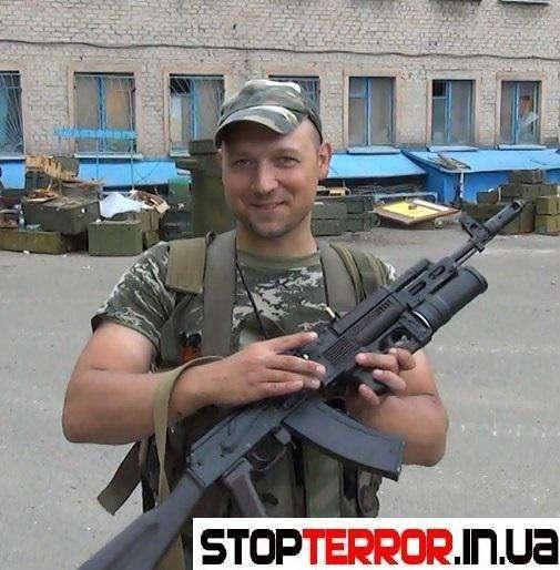 russkyh