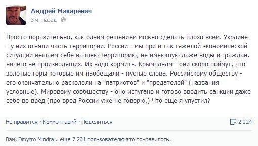 Оккупанты оштрафовали крымских татар на $200 тысяч за поддержку Джемилева - Цензор.НЕТ 3763