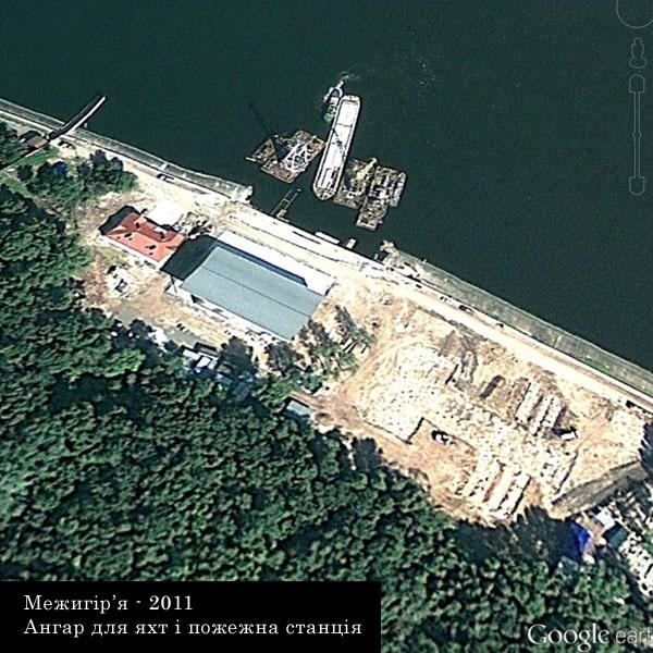 88bd691-pozhezhna-2011
