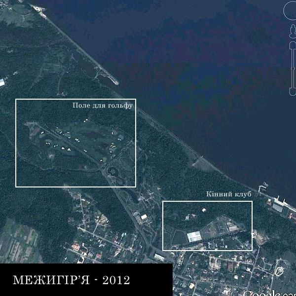 d25f1de-mezhi-general-2012-1