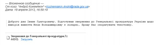 kogemyakin_mail