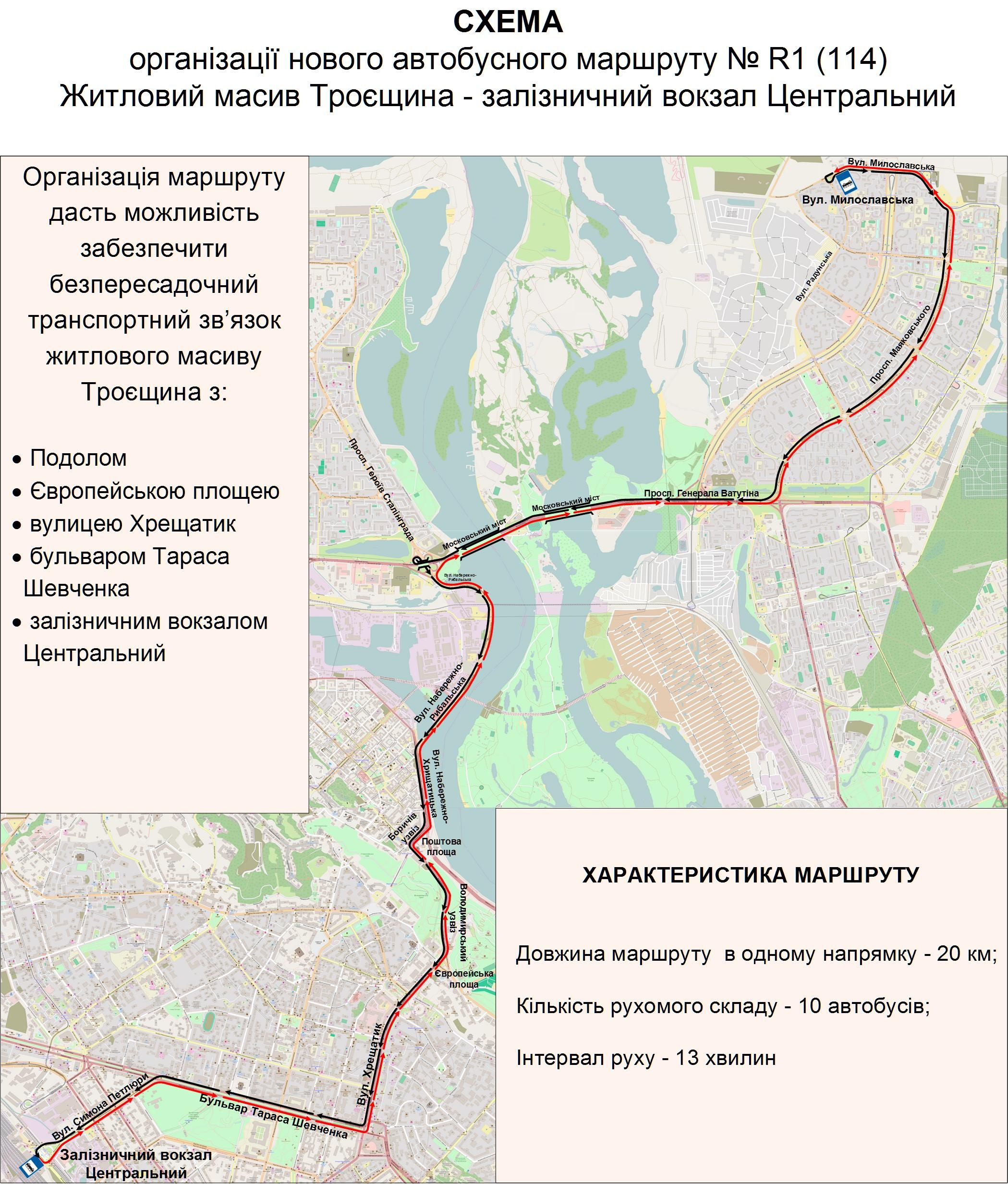 Схема проезда по киев