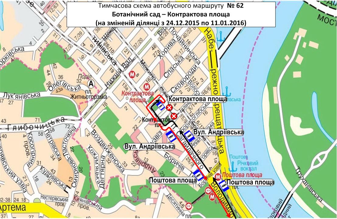 схема автобусного маршрута № 43