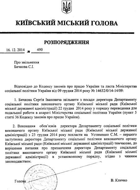 c81d9f3-bychkov