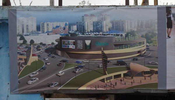 bc8f4f722504 Как будет выглядеть новый ТЦ возле станции