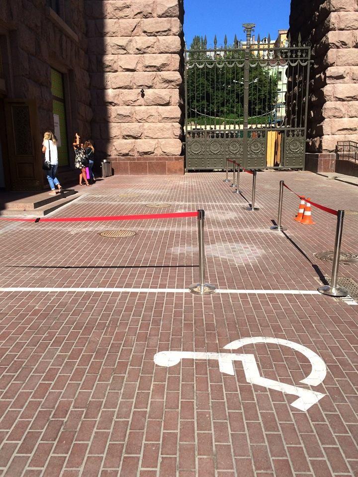 штрав за парковку под знаком