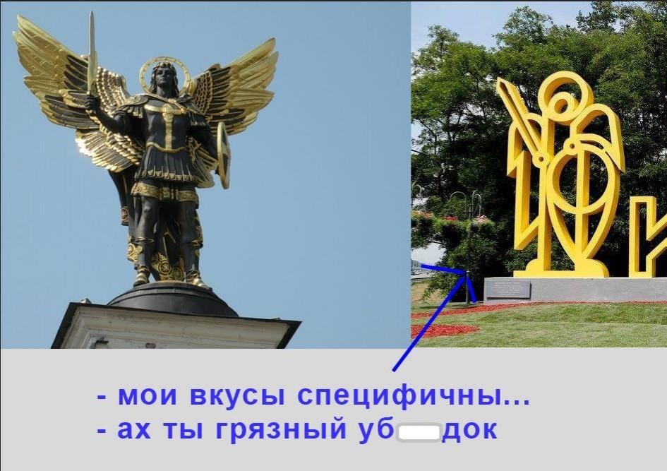 кулон со знаком архангела михаил