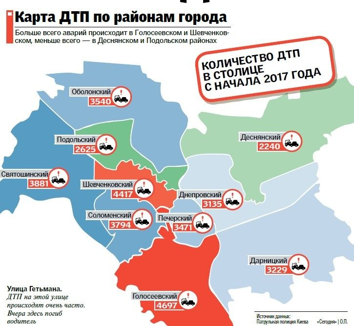 карта ДТП